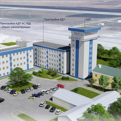 АС ОрВД Новосибирского укрупненного центра
