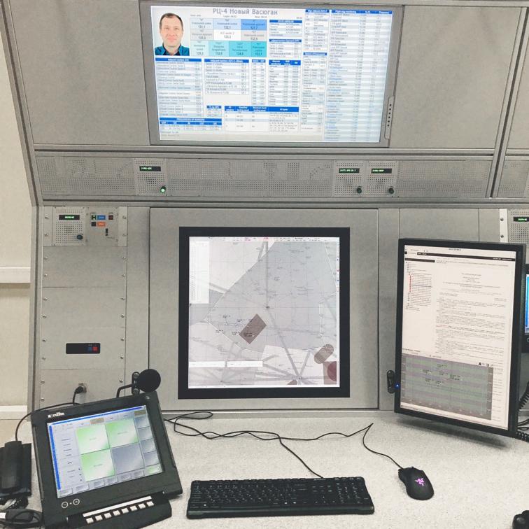 ALPHA ATC System