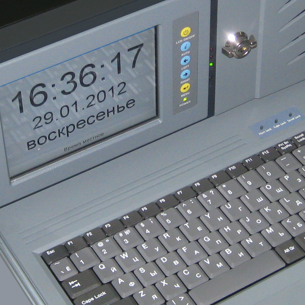 METRONOM Precise Timing System