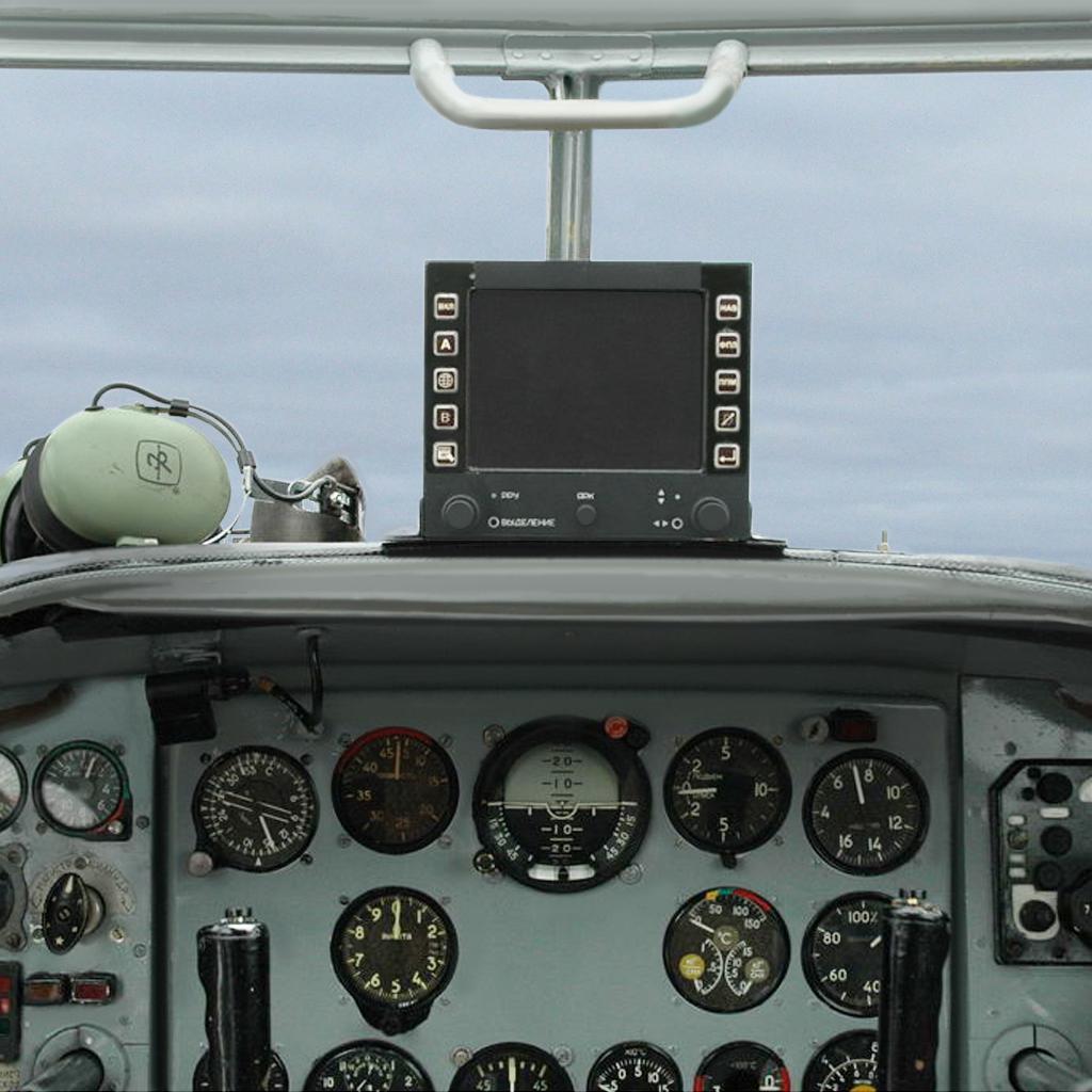 PULSAR Airborne Transponder