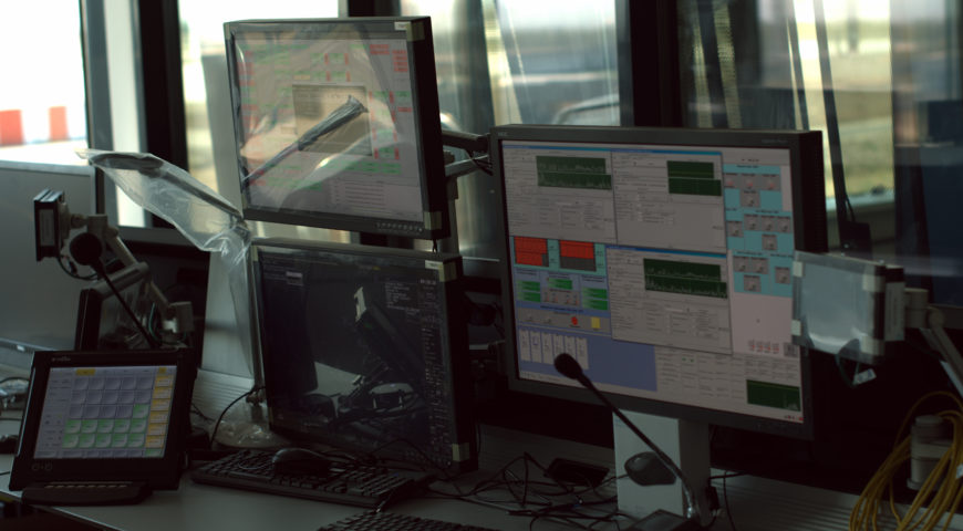 Проект оснащения центра ОВД на а/д «Платов»
