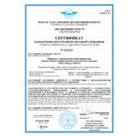 Получен сертификат АР МАК на производство
