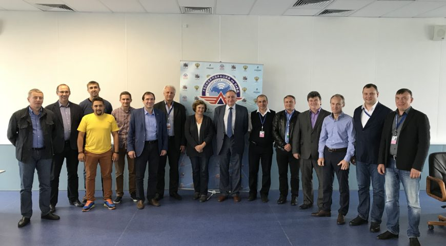 The ATC Automated System of Tyumen consolidated ATC centre has been put in commission