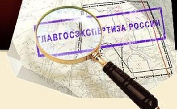 Получены положительные заключения ФАУ «Главгосэкспертиза России»