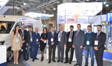 Участие в выставке NAIS 2020