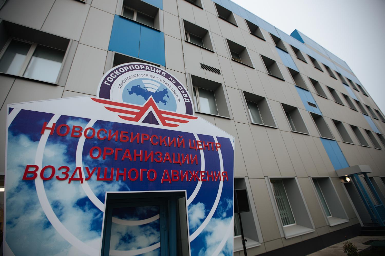 1 год новосибирскому укрупненному центру!
