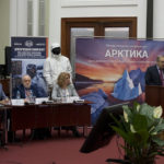 Participation in Arctic-2021 Conference