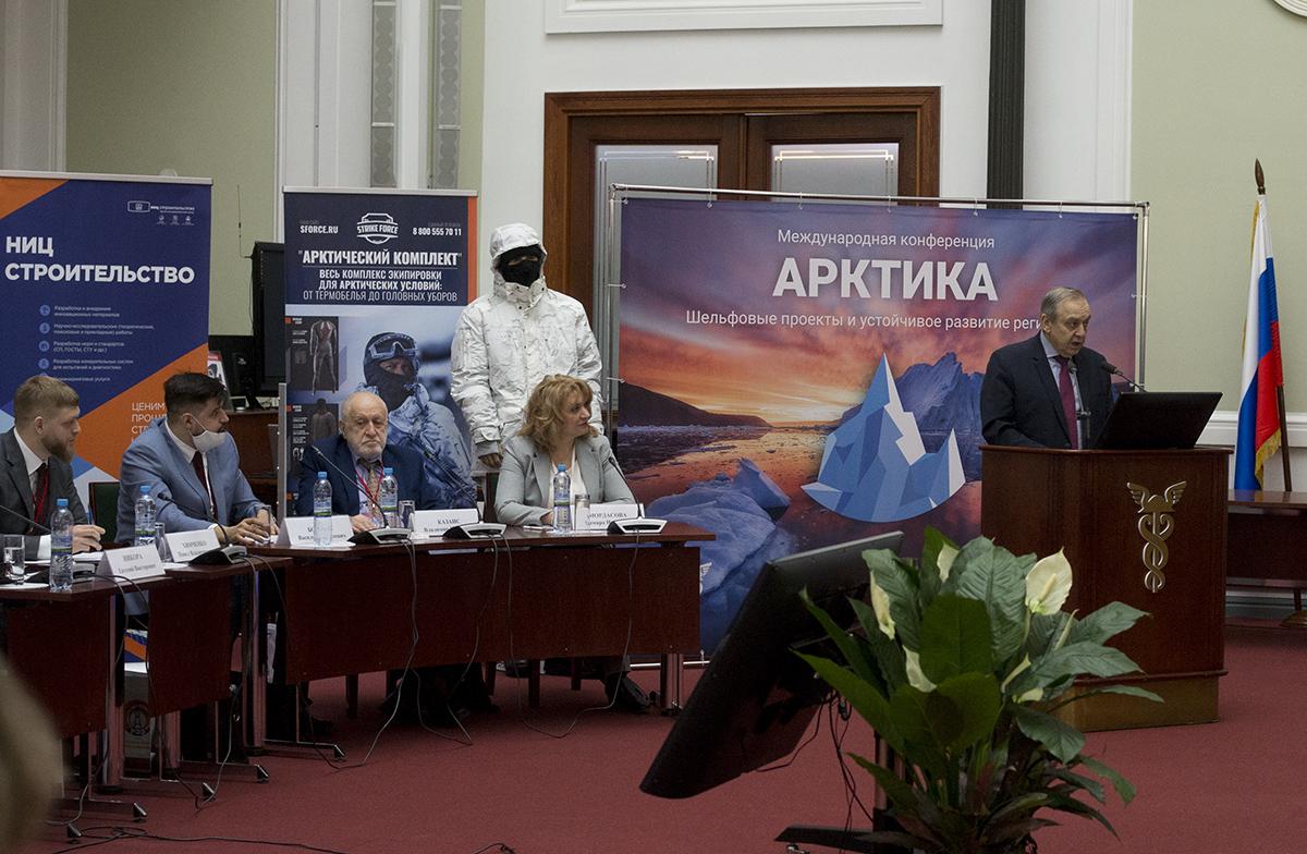 Участие в конференции «Арктика-2021»